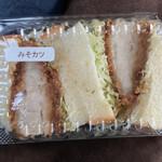 ドリームフーズ - 料理写真:味噌カツサンド ¥290