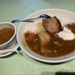 157594884 - 特製中華風豚角煮カレーライス全景