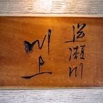 15760415 - 看板