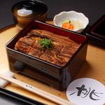 桃兵衛 - 穴子丼 1,620円/(小)650円 (広島産の穴子を一本まるまる使用した当店自慢の逸品です。)