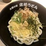 京橋 うどん -