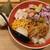 味噌らーめん 柿田川 ひばり - 料理写真:味噌和え麺