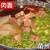 中国蘭州牛肉麺 一天一面  - 料理写真: