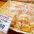トラピスチヌ修道院 売店 - 料理写真:シスター手作りの天使のクッキー♪