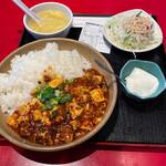 永利 - 麻婆豆腐丼