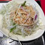 永利 - サラダ