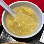 永利 - スープ