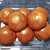 口福堂 - 料理写真:黒糖 福々まんじゅう(8個パック)
