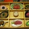 湯元館 - 料理写真:先付け九点