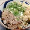 竹清 - 料理写真:牛肉温玉うどん 冷大