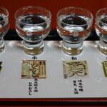 澤乃井ままごと屋 - ドリンク写真:きき酒セット880円(税込) 内容は季節により異なります。
