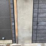 157659243 - スタイリッシュな扉!暖簾も看板も無いのよ!よく見ると、取っ手部分に店名が。。。✩.*˚