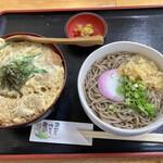 三よし - 料理写真:カツのセット