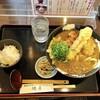 手打ちうどん 団平 - 料理写真:本日のスペシャル とりちく天カレーうどん 950円