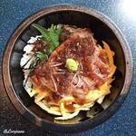 源喜屋 - 黒毛和牛サーロインのステーキ丼(After)