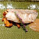157665047 - 甘鯛の松笠焼き