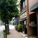 大丸やき茶房 - 神保町さくら通り沿い
