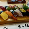 すし征 - 料理写真:スペシャルにぎり(ランチ)