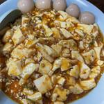 麺屋 滝昇 - 料理写真:マーボー麺 (追加うずら)