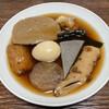 グランドキヨスク静岡 - 料理写真:静岡おでん