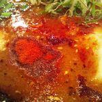 麺の坊 五月晴れ - 一味が小盛りで最初から入ってました。