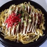 焼き鳥 籠手田屋 - ランチ弁当 ジューシーからあげ丼@¥450