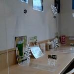 健康社員食堂 百花 - アクリルパネルがオリジナルでかわいい。