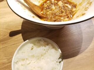 自家製麺 つきよみ -