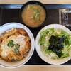 かつや - 料理写真:カツ丼(梅) 539円,とん汁(小)・サラダセット 220円