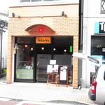 みたんちゅ - 店舗外観