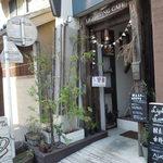 ライトニングカフェ - Lightning cafe