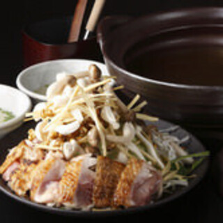 【美匠鍋】鶏専門店の本格『鶏コラーゲン鍋』