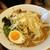 ラーメン山村 - 料理写真:味噌ネギラーメンです☆ 2021-0904訪問