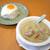 アジアン食堂 てるてる - 料理写真:ゲーン・キョーワン ¥750