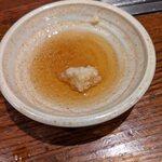 焼肉 和 - ごま油塩誰タレ