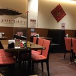 中国料理 シルクロード - 内観