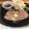 ステーキ つかさ - 料理写真:
