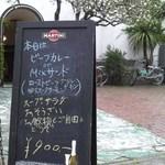 レストラン&BAR SANTANA -