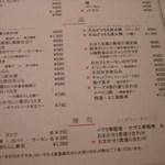 15774764 - 本日の一品、寿司