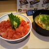 立飲み寿司 三浦三崎港 めぐみ水産 - 料理写真: