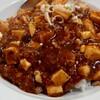 餃子の富都 - 料理写真:マーボー飯