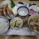 氏ノ木 - 究極のアジフライ定食1600円