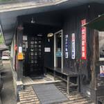 鶴商文庫 - 店内入口