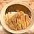 しまや - 210903金 神奈川 しまや 国産極上ロースカツ&豚バラ煮込みカレー(大)