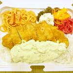 サル食堂 - 【夜の持ち帰り】チキン南蛮弁当 1000円(税込)