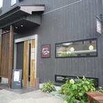 パンとお菓子の店 toco toco - 外観