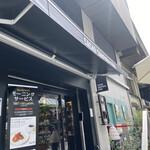 CACAO SAMPAKA - 店舗入り口