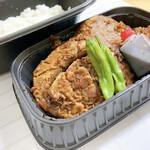 サル食堂 - トンテキ弁当