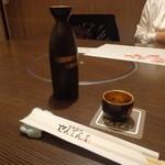 15778762 - 松竹梅の燗酒