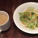 グリル満天星 麻布十番 - カップスープとサラダ